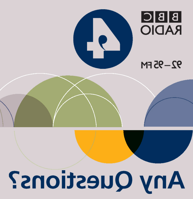 BBC Any Questions logo